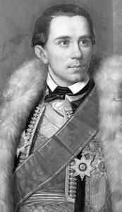 Књаз Данило I (6. јун 1826. – 13. август 1860)