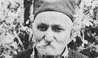 Мишовић Тодор