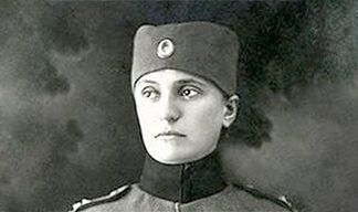 Бјелајац Наталија