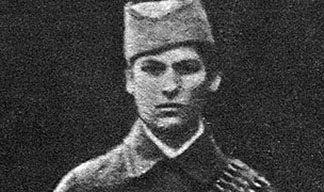Перуновић Милосава