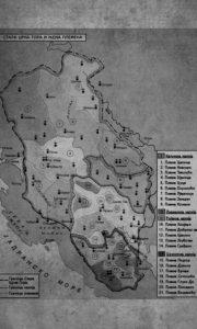Plemena Stare Crne Gore