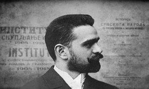 Stanoje Stanojević (Novi Sad, 12/24. avgust 1874 – Beč, 30. jul 1937), prvi srpski enciklopedista