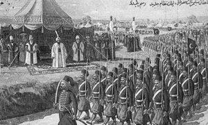 Реформа отоманске војске