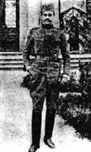 Амар И. Соломон