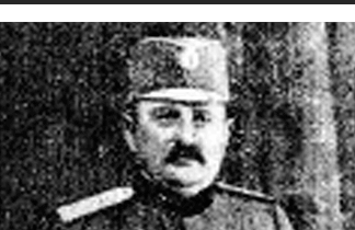 др Херцог Рего Исак
