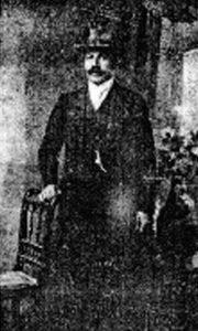 Јосифовић У. Јосиф