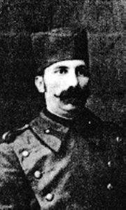 Коен М. Гавра