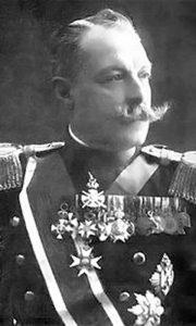 Хаџић С. Стеван