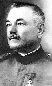 Косић В. Петар