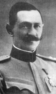 Мишковић Г. Светислав