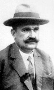 Вишњић М. Стеван