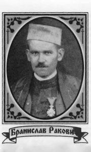 Раковић В. Бранислав
