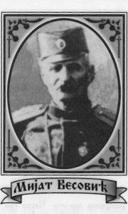 Весовић О. Мијат