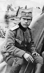 Михаиловић Ј. Михаило