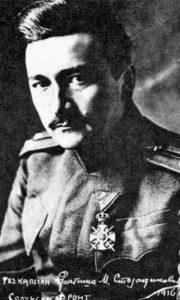 Стојадиновић М. Драгиша